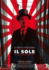 Il Sole (2005)