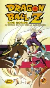 locandina del film DRAGON BALL Z: IL SUPER SAIYAN DELLA LEGGENDA