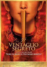 locandina del film IL VENTAGLIO SEGRETO