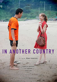 locandina del film IN ANOTHER COUNTRY