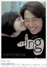 locandina del film ...ING