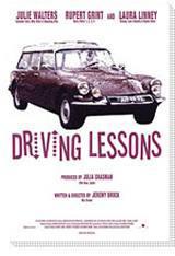 locandina del film IN VIAGGIO CON EVIE - DRIVING LESSONS
