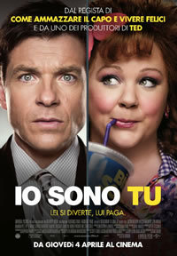 Io Sono Tu (2013)