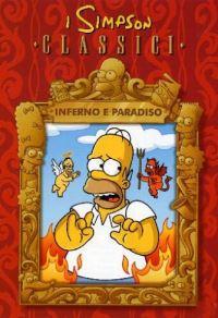 I Simpson – Inferno & Paradiso (2004)