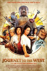 locandina del film JOURNEY TO THE WEST: CONQUERING THE DEMONS
