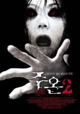 locandina del film JU-ON 2