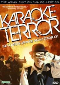 locandina del film KARAOKE TERROR