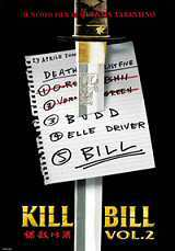 Kill Bill – Volume 2 (2004)