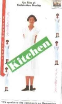 locandina del film KITCHEN