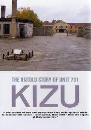 locandina del film KIZU (LES FANTOMES DE L'UNITE' 731)