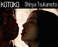 locandina del film KOTOKO
