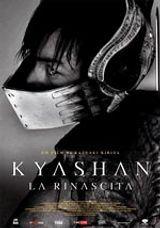 locandina del film KYASHAN - LA RINASCITA