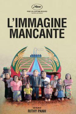 L'Immagine Mancante (2013)