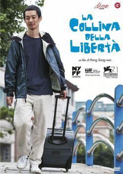 locandina del film LA COLLINA DELLA LIBERTA'
