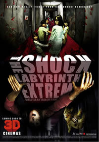 The Shock Labyrinth: Extreme 3D (2009)