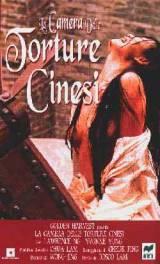 locandina del film LA CAMERA DELLE TORTURE CINESI