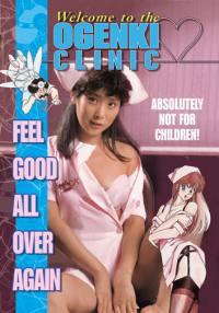video porno erotico film comici erotici