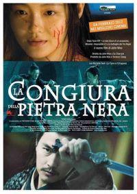 La Congiura Della Pietra Nera (2010)