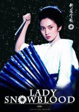 locandina del film LADY SNOWBLOOD