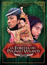 locandina del film LA FORESTA DEI PUGNALI VOLANTI
