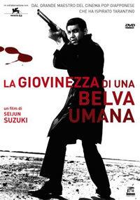 locandina del film LA GIOVINEZZA DI UNA BELVA UMANA