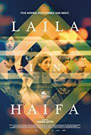 locandina del film LAILA IN HAIFA