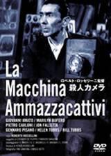 La Macchina Ammazzacattivi (1948)