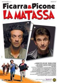 locandina del film LA MATASSA