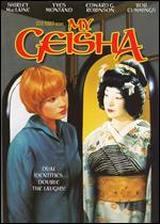 La Mia Geisha (1962)