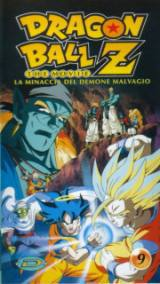 locandina del film DRAGON BALL Z - THE MOVIE COLLECTION: LA MINACCIA DEL DEMONE MALVAGIO