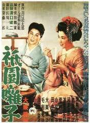 La Musica Di Gion (1953)