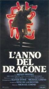 L'Anno Del Dragone (1985)