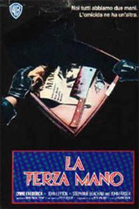 locandina del film LA TERZA MANO