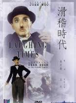 locandina del film LAUGHING TIMES