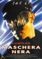 La Vendetta Della Maschera Nera – Black Mask (1996)