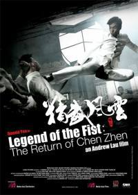 locandina del film LEGEND OF THE FIST: THE RETURN OF CHEN ZHEN