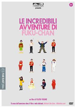 locandina del film LE INCREDIBILI AVVENTURE DI FUKU-CHAN