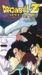 locandina del film DRAGON BALL Z - THE MOVIE COLLECTION: LE ORIGINI DEL MITO