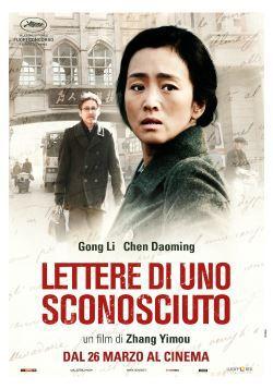 Lettere Di uno Sconosciuto (2014)