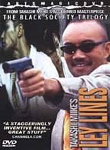 Lay Lines (1999 – SubITA)