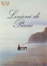 Lezioni Di Piano (1993)