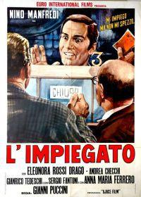 locandina del film L'IMPIEGATO