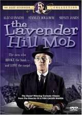 L'Incredibile Avventura Di Mr. Holland (1951)
