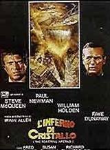 L'Inferno Di Cristallo (1974)