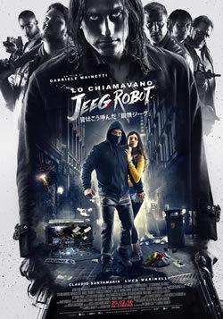 locandina del film LO CHIAMAVANO JEEG ROBOT