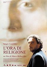 locandina del film L'ORA DI RELIGIONE