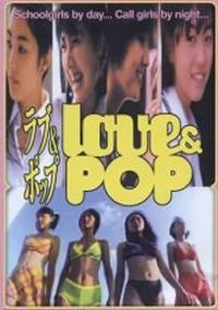 locandina del film LOVE & POP