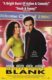 L'Ultimo Contratto (1997)