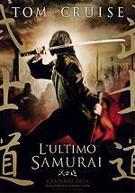 locandina del film L'ULTIMO SAMURAI