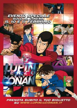 locandina del film LUPIN III VS DETECTIVE CONAN: THE MOVIE
